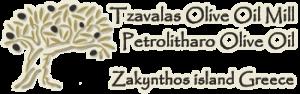 Мельница для прессования оливкового масла Цавалас - Петролитаро - Закинтос