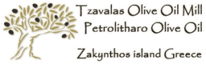 Vergine olijfolie persmolen Tzavalas - Petrolitharo - Zakynthos